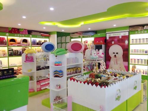 产品区-圣宠宠物店(天津河西店)