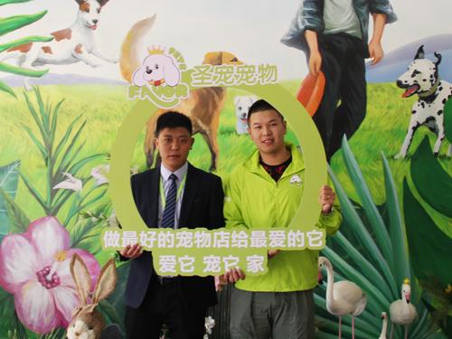 天津苑先生成功签约圣宠宠物